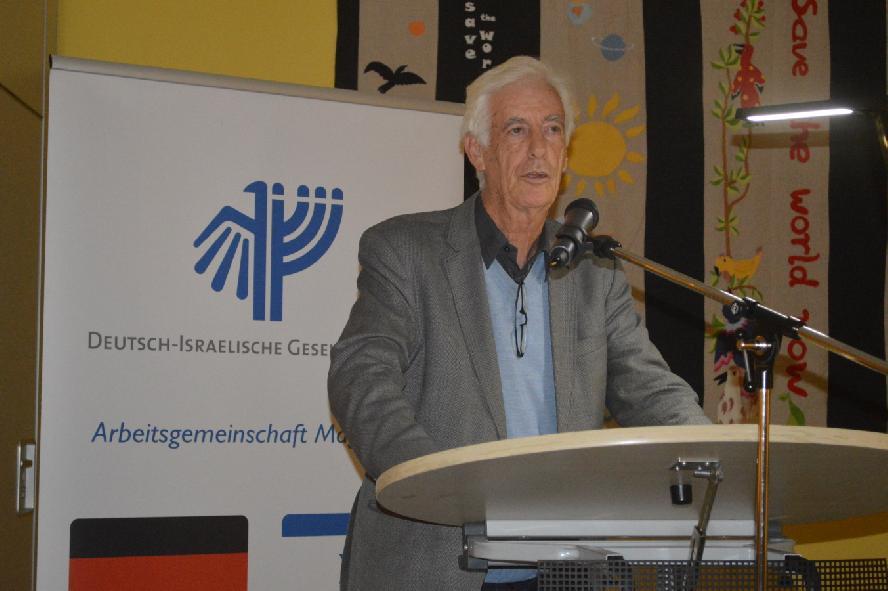"29. Januar 2020 – ""Die aktuelle Lage in Israel"" mit Prof. Dr. Moshe Zimmermann"